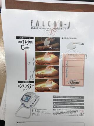 高速脱毛器ファルコン